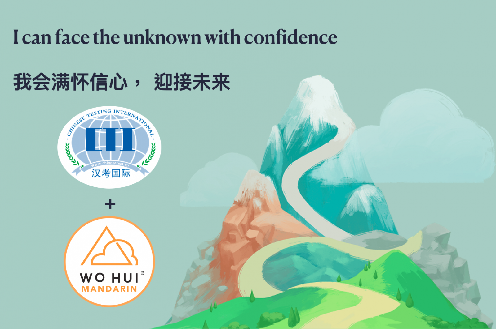 Wo Hui Mandarin partners with CTI to bring in-app HSK courses header image