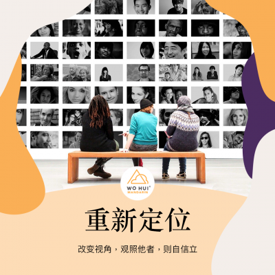 Wo Hui Mandarin partners with CTI to bring in-app HSK courses image