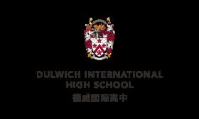 dci high school logo